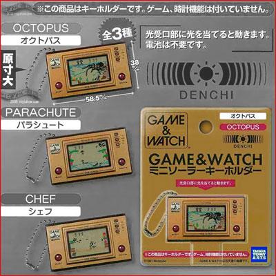 198 gamewatch - ゲームギアミクロに納得いかない奴ちょっと来い