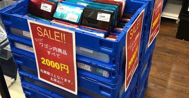 2 2 384x200 - 【乞食速報】 ニンテンドー3DS LLが2200円(税込み)