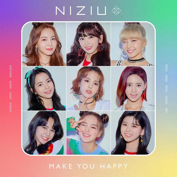 2 34 - ソニーが社運を賭けた大型アイドル『Nizi Project』デビュー!なんでお前ら興味ないの?
