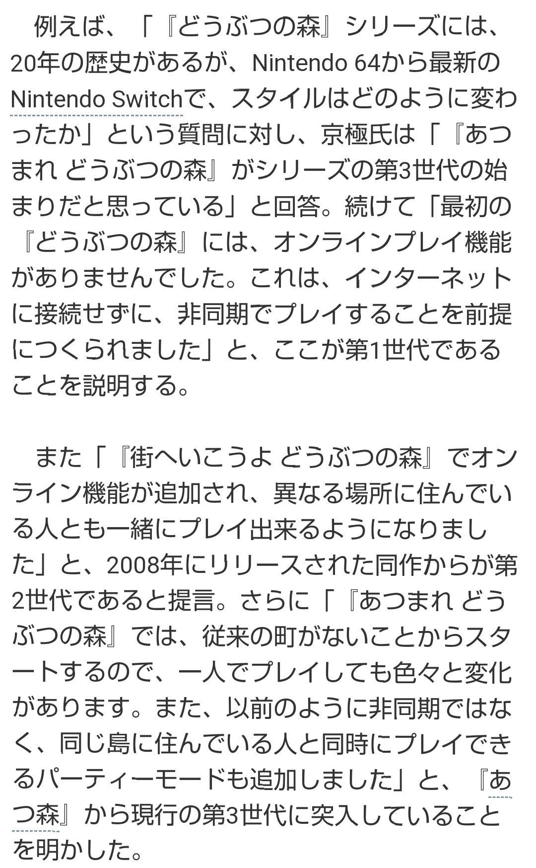 3TuL0yl - 【悲報】あつ森、ガチのマジで誰もやっていない Part.2
