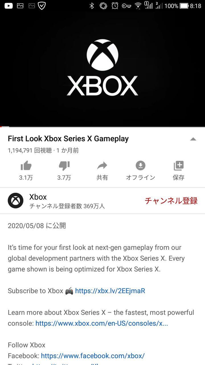4cT2gQ2 - 【悲報】PS5さんの発表動画、XBOXのお披露目動画より低評価がついてしまう