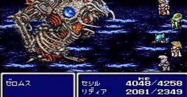 6 4 384x200 - DQラスボス「世界征服」←わかる FFラスボス「全てを無に帰す」←これ