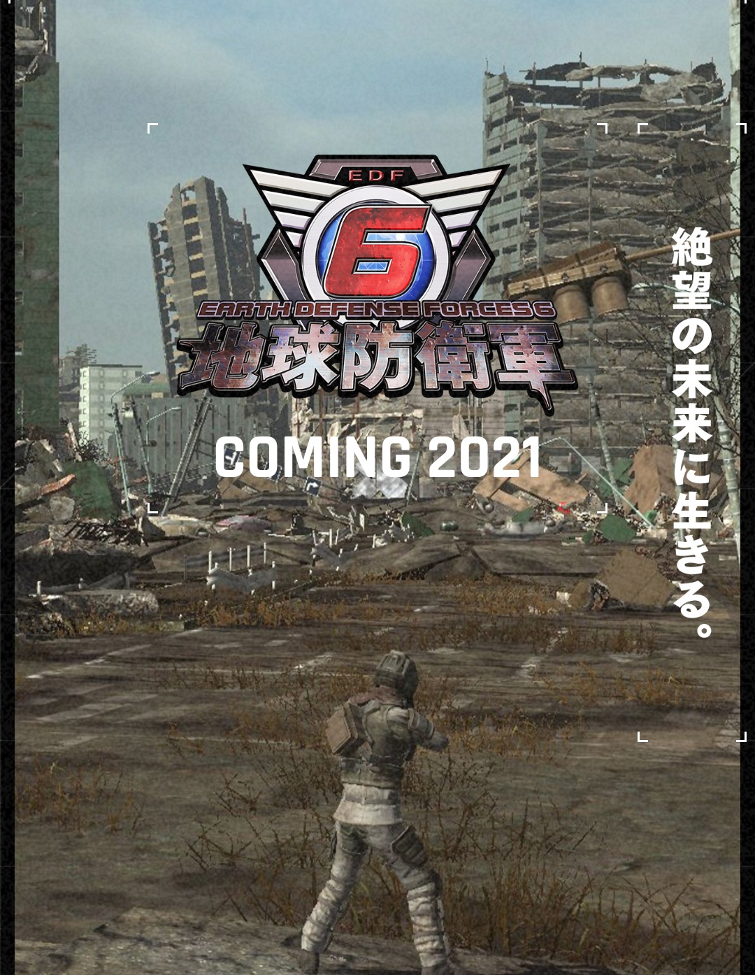 8cnbyZS - 【EDF6】PS4/Swichに地球防衛軍の新作が登場!