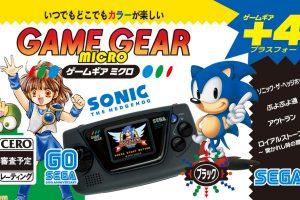 9 300x200 - 【ゲーム】セガ、新ハード「ゲームギアミクロ」を発表!