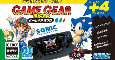 9 384x200 - 【ゲーム】セガ、新ハード「ゲームギアミクロ」を発表!