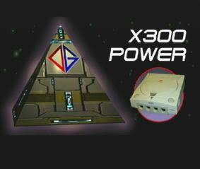 BnOXnGd - 【速報】PS5本体、リークされる