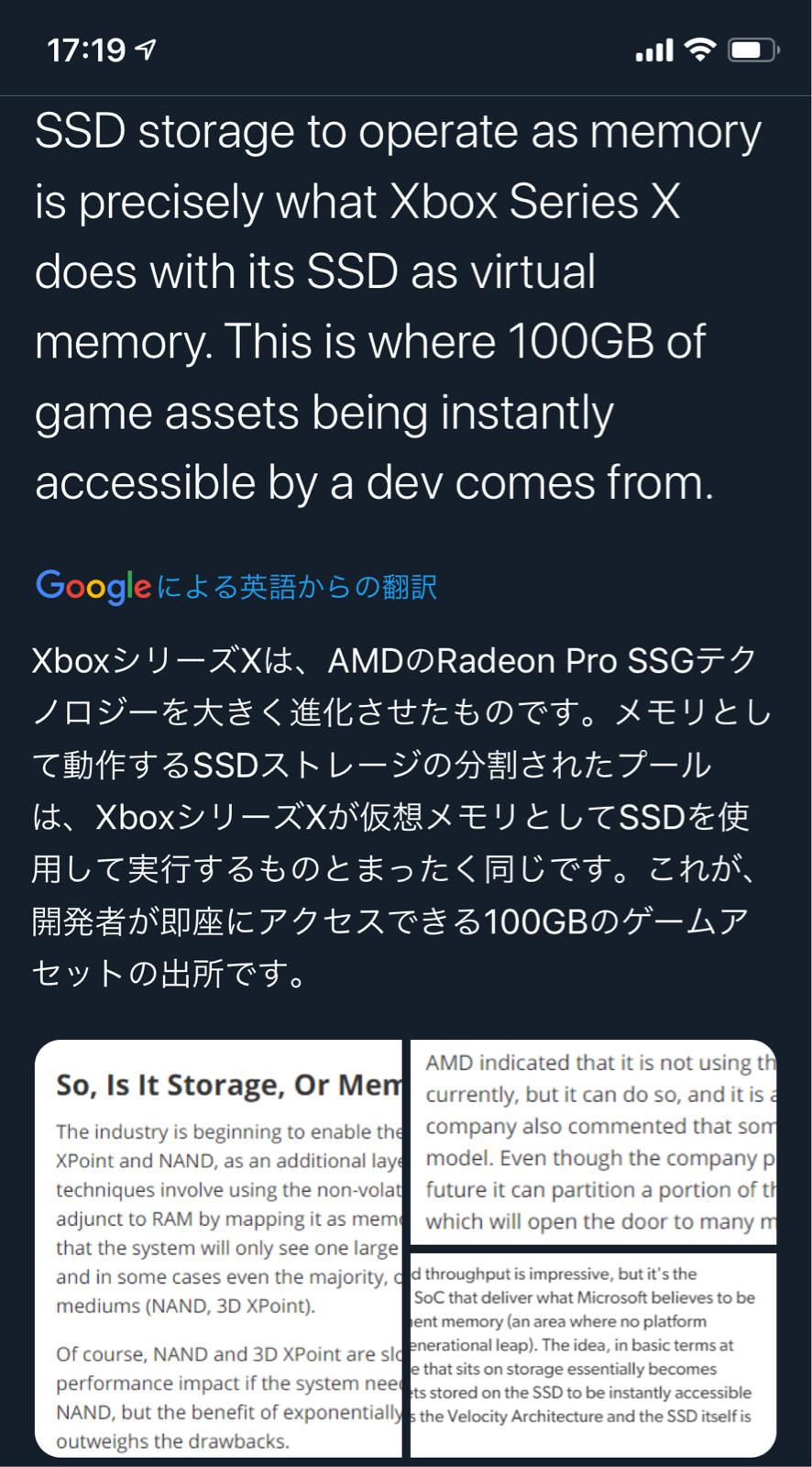 DwhfkuO - 【悲報】XBOX series XはGPU上で100Gのデータにアクセス出来る為PS5のSSDより上