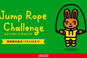Jump 300x200 - 任天堂がNintendo Switchで縄跳びをするだけのゲームを突如リリース Joy-Conを振り回して縄跳び