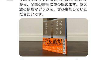 KqXkmM6 300x200 - 【朗報】小島監督が一ヶ月ぶりにツイッターを更新