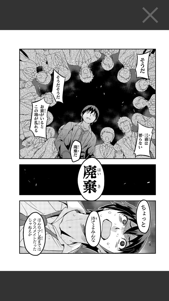 """MzXG1vO - 【朗報】チートスキルばかりのなろう作品で""""最弱スキル持ちの主人公""""が発見される"""