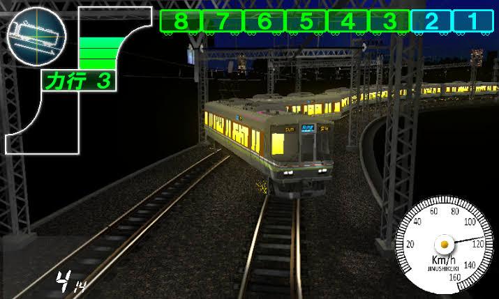 TJ247AA - 【フリーソフト】超人気、列車運転シミュレータBVEのver6がリリース