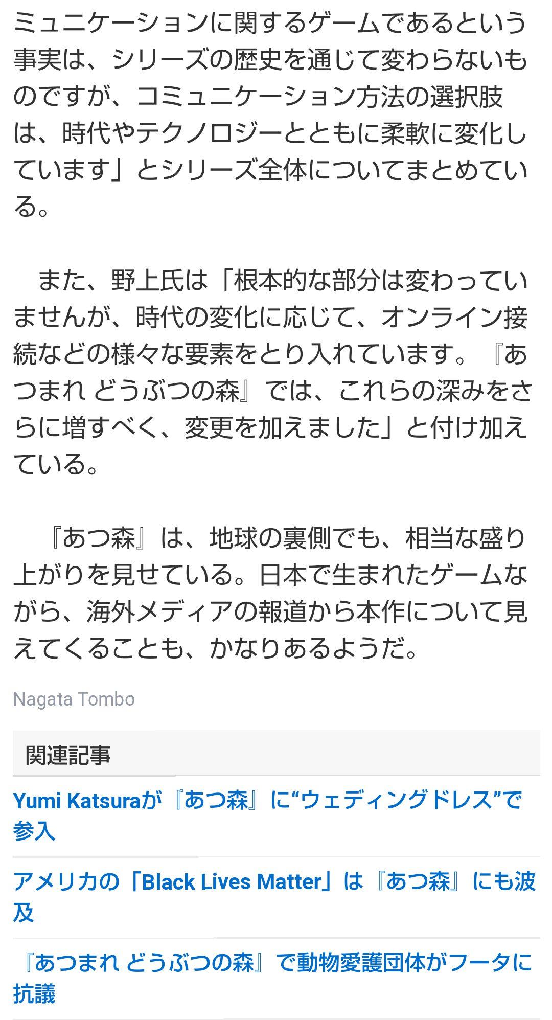 YeUj9Us - 【悲報】あつ森、ガチのマジで誰もやっていない Part.2
