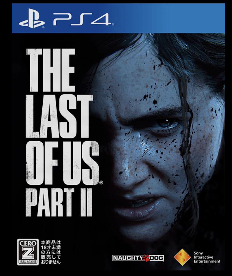 Yhf6Y8n - 「みんなで『The Last of Us Part II』を盛り上げようプロジェクト」開催!