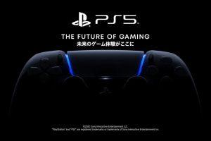 aq94r fs3xu 300x200 - ジムライアンCEO「PS5の次世代ゲームは1080p30fpsで配信する。これが次世代の標準」