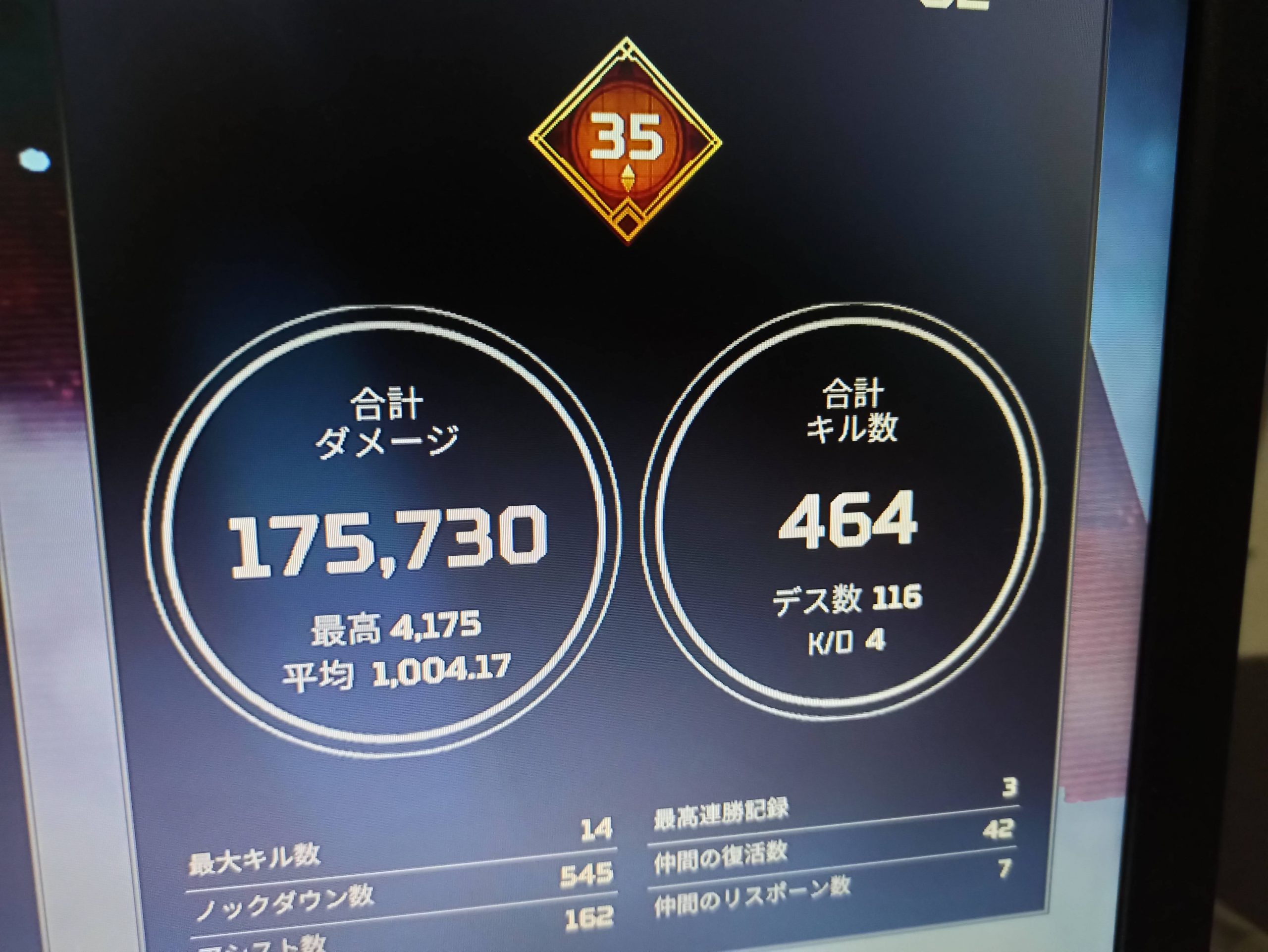 ハンマー 3000 【Apex Legends】『3000ハンマー(縦ハン)』を取るための立ち回り・武器構成!