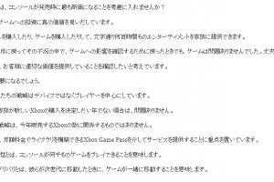f81fd2e4c52864042852c112ce927ae2 7 300x200 - MS「我々は新型Xboxの数を売る競走はしていません。買う必要ありません。ゲームパス提供が最重要です」