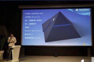 k6G3EDH 300x200 - 【速報】PS5本体、リークされる