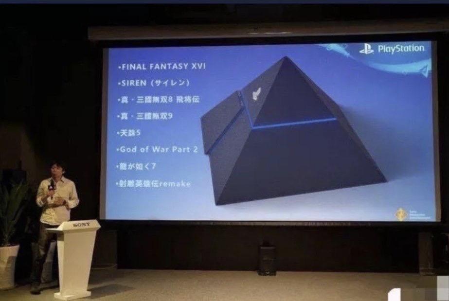 k6G3EDH - 【速報】PS5本体、リークされる