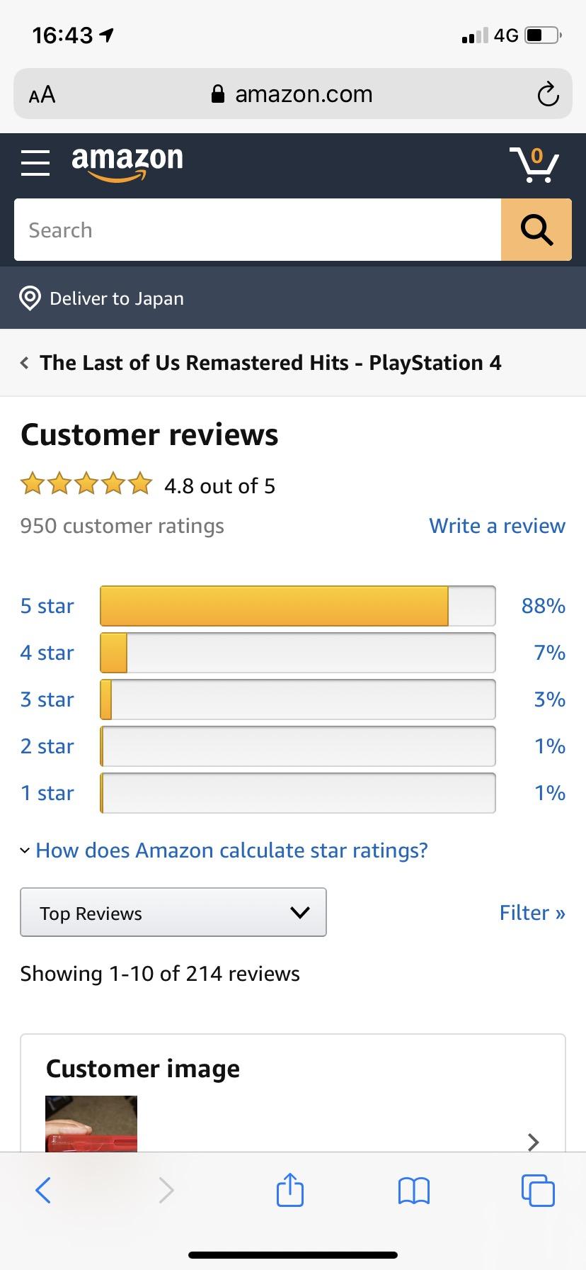 lXBQIBV - 【衝撃】PS4ゲームのラストオブアス2大炎上 / 購入者激怒した3の理由「見たくないもの見せられた」★2