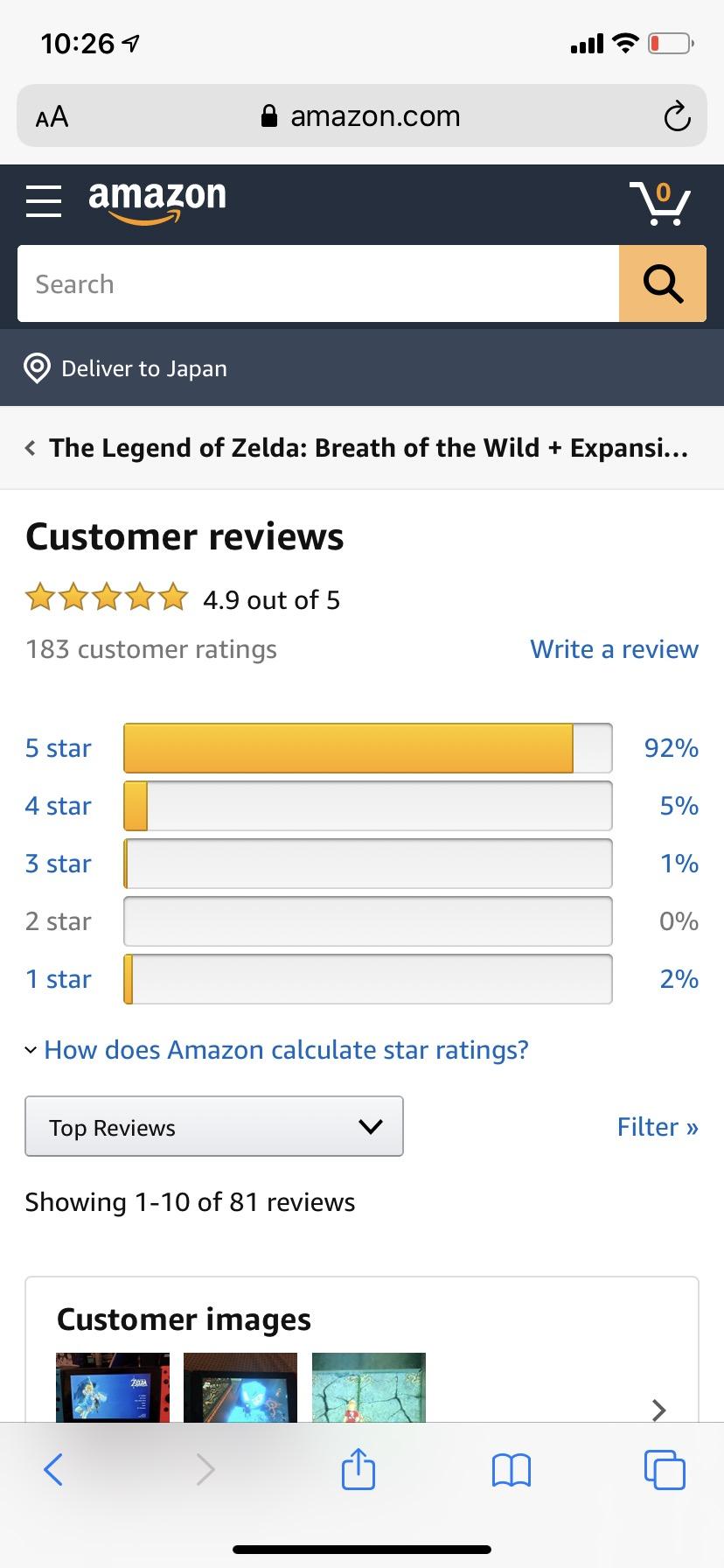 rO1ZLxS - 【衝撃】PS4ゲームのラストオブアス2大炎上 / 購入者激怒した3の理由「見たくないもの見せられた」★2