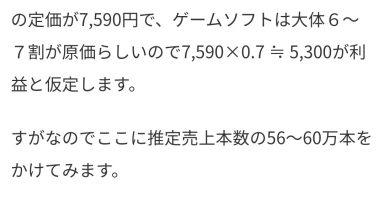 tcmDYR8 384x200 - 小島監督「デスストの売上は黒字。次の企画を準備できるだけの利益が確保出来た」