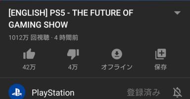 v7A8IKE 384x200 - 【悲報】PS5さんの発表動画、XBOXのお披露目動画より低評価がついてしまう