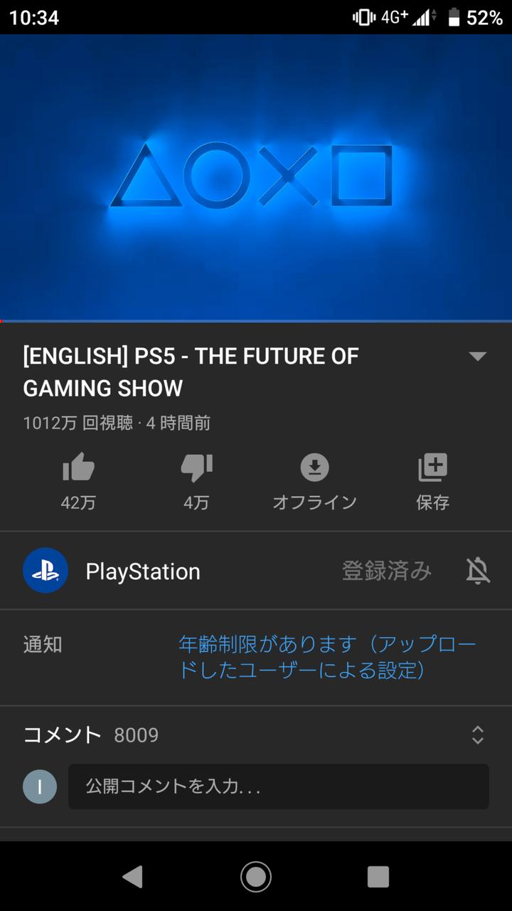 v7A8IKE - 【悲報】PS5さんの発表動画、XBOXのお披露目動画より低評価がついてしまう
