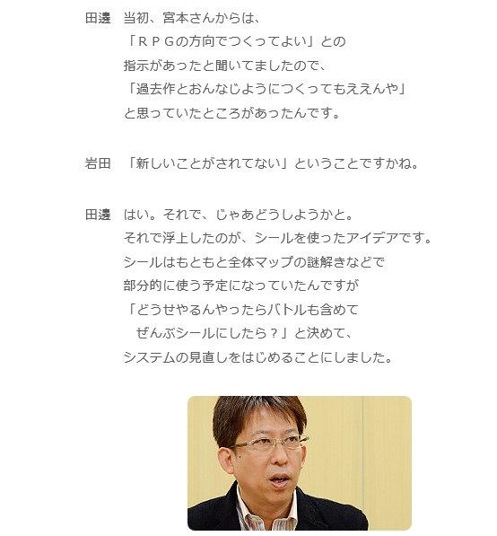 ve2KJyL - 『ペーパーマリオ オリガミキング』 新PVキタ━━━━(゚∀゚)━━━━!!