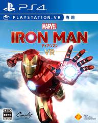 001 m - 【悲報】PS4「アイアンマンVR」、週販圏外!