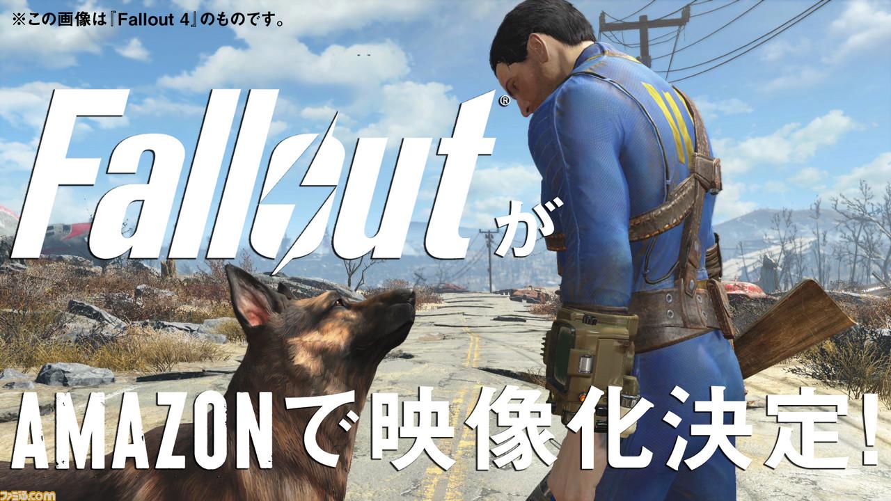 2 2 - 人気ゲーム『Fallout』がプライムビデオでドラマ化が決定 『ウエストワールド』の制作陣