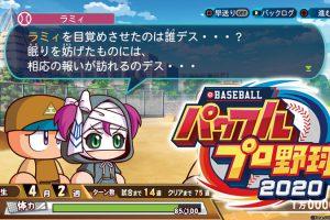 2 5 300x200 - 日本のPSがこんなに弱体化した理由なんなの?