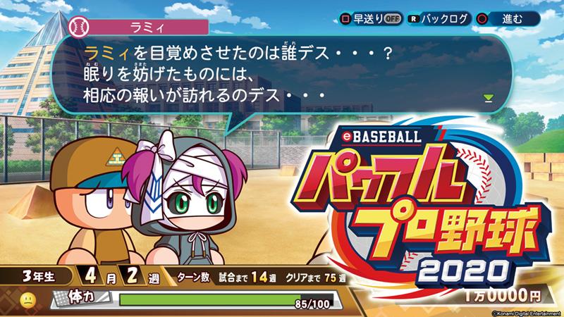 2 5 - 日本のPSがこんなに弱体化した理由なんなの?