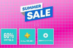 20200722 131275 header 696x351 1 300x200 - PS Storeにて「サマーセール」が開始 「DEATH STRANDING」が60%オフで3036円とお買い得
