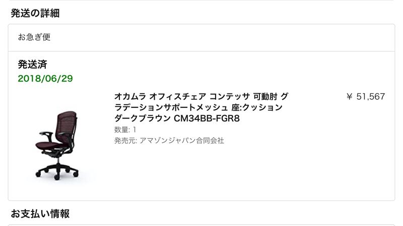 """28 - 【画像】アーロンチェアのハーマンミラーが開発した""""ゲーミングチェア""""がついに公開!!!!"""