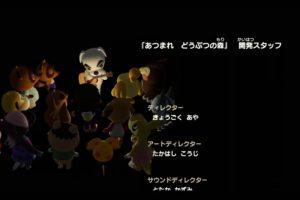 3XRme1a 300x200 - 【悲報】あつまれどうぶつの森、女が作ったゲームだった