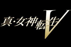 4 19 300x200 - セガ公式リリース「Nintendo Switch用RPG『真・女神転生V』」
