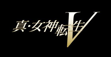 4 19 384x200 - セガ公式リリース「Nintendo Switch用RPG『真・女神転生V』」