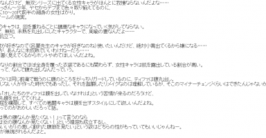5 384x200 - 【悲報】「日本のゲームの男キャラはイケメンからブサまで居るのに、女キャラは美少女ばかりの?」