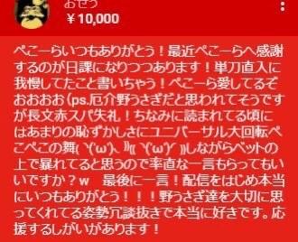 5 - 【悲報】最近の嫌儲、『Vtuberスレ』が伸びすぎてると話題に。