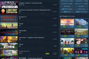 75wHKxA 300x200 - 【嫉妬速報】フリーゲーム「Helltaker」のアートブックが発売2ヵ月経っても売れ続ける 推定収益は1000万円以上