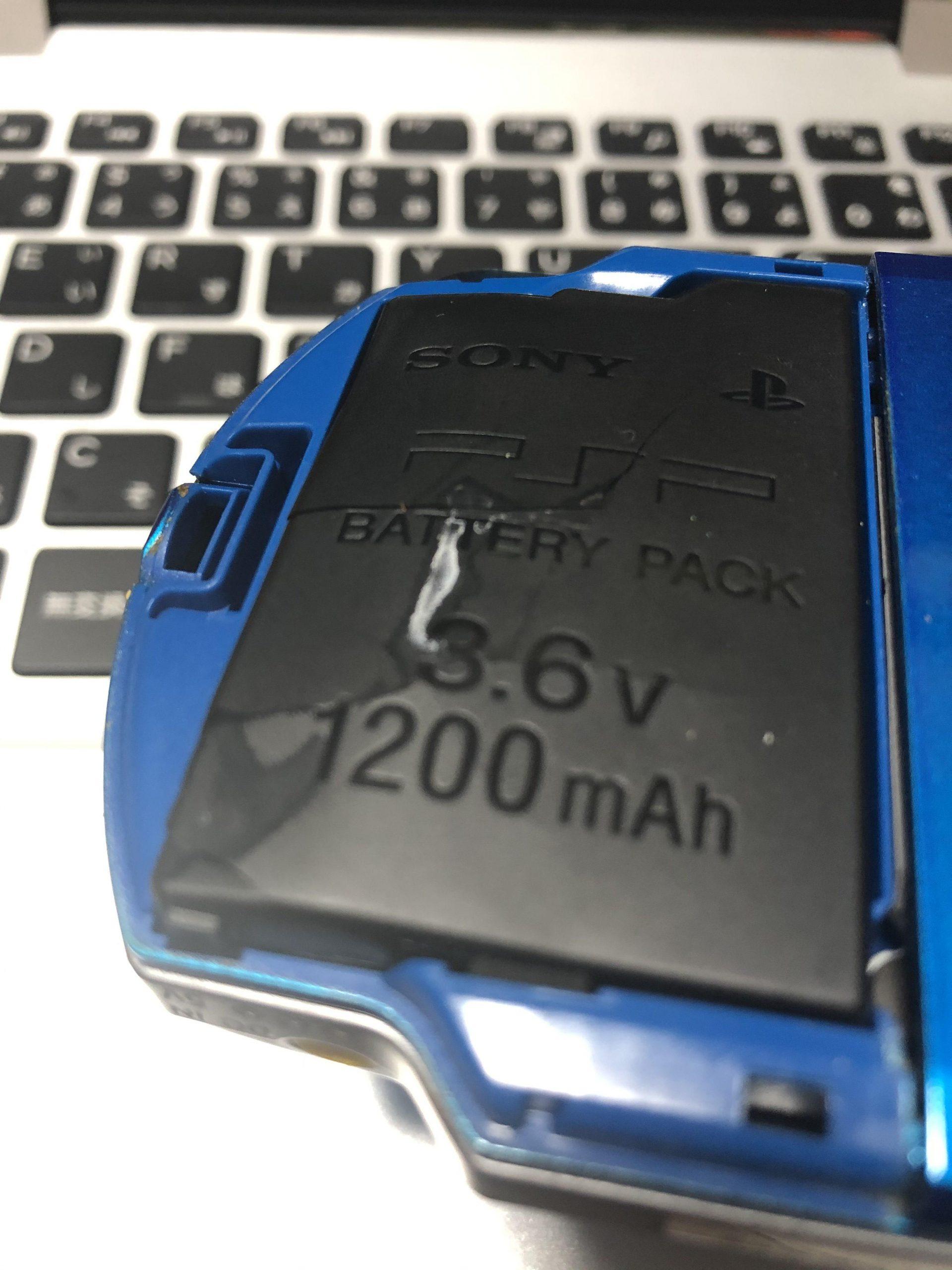 AVckTwS scaled - PSPさんのバッテリーが膨張するがTwitterでトレンド入りへ