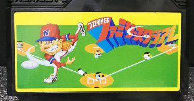 DRdZSBy2 384x200 - 一番好きな対戦ファミコンゲームランキング1位マリオ、2位桃鉄、3位ファミスタ、4位くにおくん、5位ボンバーマン