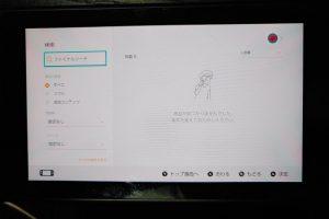 EcOnZR4U4AAyfGN 300x200 - 【悲報】約束された神ゲーSwitch『ファイナルソード』、配信停止される