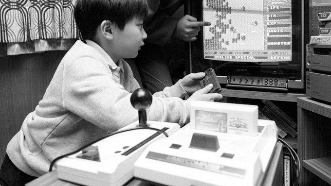 aM khVR9 - ファミコン発売から37年