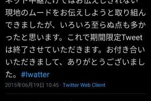 bKLBtPw 300x200 - 岩田社長の死から5年の月日が経つわけだが