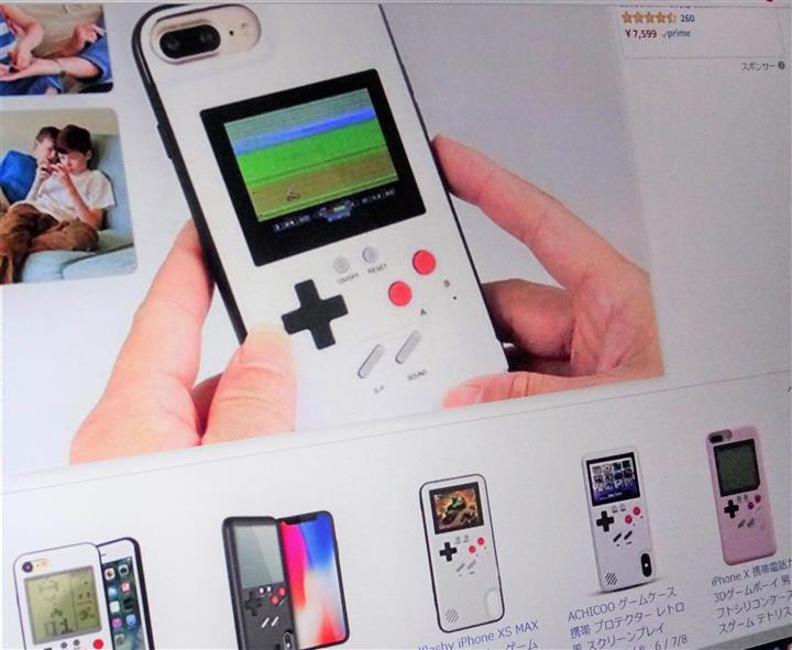 evt20071406300001 m1 - エミュゲーができるiPhoneケースを売った男ら逮捕。中国サイトで10個1万で仕入れ2000~4000円で販売