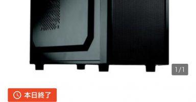 tXxkbWi 384x200 - 【画像】Pen4にGTX570のゲーミングPCが3万6千円で売られる