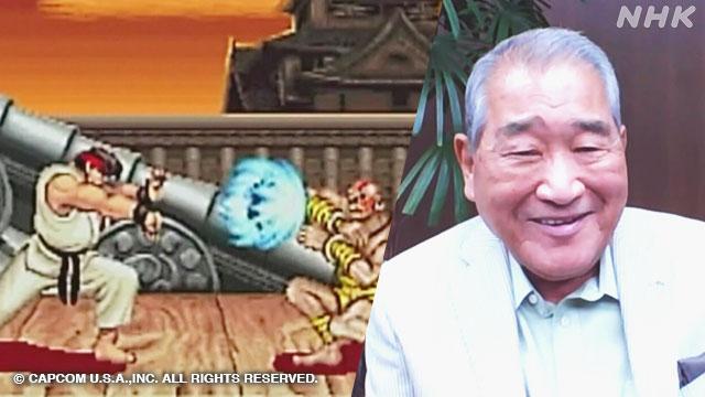1 30 - 【任天堂派悲報】カプコン辻本会長「古いことばかりやっていたらダメ」