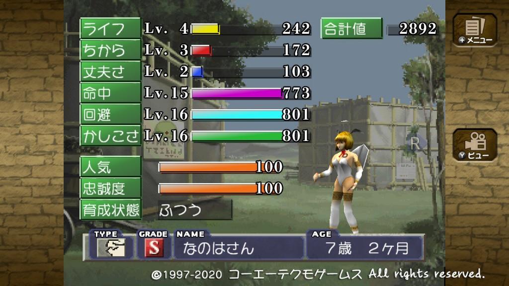 1WHGacn - モンスターファーム2、Nintendo Switchで発売!