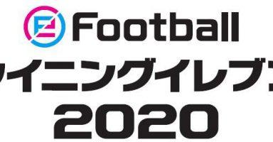 3 5 384x200 - 【速報】日本人があの覇権ソシャゲeスポーツ世界大会で優勝して1万5000ドル獲得
